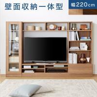 アシンメトリーなデザインがおしゃれな壁面収納一体型TV台。  ■サイズ: 幅220x奥行39x高さ1...