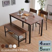 木目調×スチールのシンプルさが落ち着く、選べるダイニング4点・5点セット サイズ:テーブル:幅110...