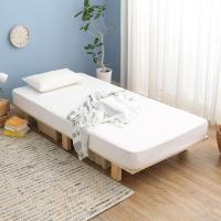 【Sサイズ】天然木の無垢材をそのままベッドに。 ■サイズ 幅195x奥行97x高さ21cm ■素材 ...