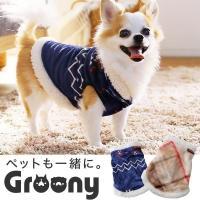 あの大人気商品「Groony」がペットウェアになって登場。ワンコも一緒にグルーニーで過ごそう♪ ■サ...