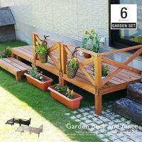オシャレなフェンス付き「ウッドデッキ」で華やかなお庭へ! サイズ:ウッドデッキ全体:幅270x奥行9...