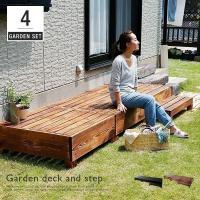 耐荷重約150kg!頑丈仕様のオシャレなウッドデッキで、華やかなお庭に。 サイズ: ウッドデッキ全体...