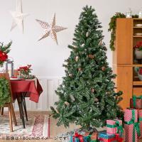 ドイツトウヒの松ぼっくりがアクセント。 シンプルで雪化粧が美しい大人のツリー【180cm】です! サ...