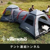 オートテントに連結できるトンネル型テント  【サイズ】 幅115x奥行120-250x高さ110cm...