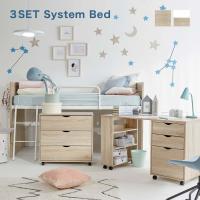 子供部屋におすすめのベッド・デスク・チェストの3点セット!  ■サイズ [ベッド] 幅202.5(ハ...