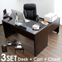 パソコンデスク3点セット。美しい黒のガラス天板と、A4ファイル対応の大容量チェスト付き。もちろんコー...