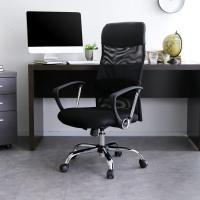 8色のバリエーション。オフィス家具ならロウヤにお任せ。1年中快適なメッシュ素材が選ばれています。  ...
