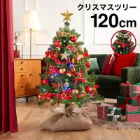 クリスマスツリー おしゃれ 12...