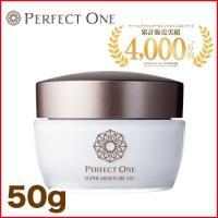 内容量/50g (使用量 直径1.5cmくらい) 無添加:合成香料、合成着色料、パラベン スーパー...