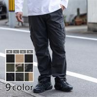 【商品情報】 ・ 品番 : 13308DH ・ 品名 : メンズ T/C無地カーゴパンツ ・ カラー...