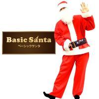 〔訳あり〕サンタ コスプレ メンズ 〔Peach×Peach メンズ ベーシックサンタクロース 6点セット〕 サンタ 衣装