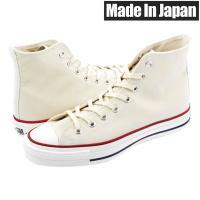 CONVERSEより、待望のMADE IN JAPANオールスターが登場。キャンバスオールスターとは...