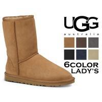 1920年代にオーストラリアで登場した【UGG】。履き心地の良さと、防寒性、様々なファッションとの相...
