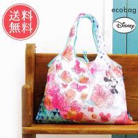 大人気のディズニーがエコショッピングバッグになりました! それぞれ個性のあるデザインで魅力たっぷり!...