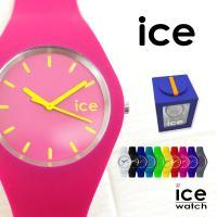 こだわり抜いたシンプルなデザインと2トーンカラーが特徴の「ice」。 ボディからバンドまで1つのシリ...
