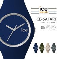 今期のトレンドカラーをまといシックな装いへと一新した秋冬コレクション「ICE-SAFARI」が登場。...