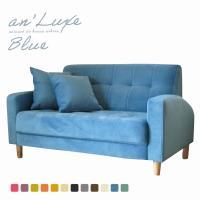 シンプルな二人掛けのソファです。横幅約125cmとコンパクトサイズで場所をとりません。また、座面奥行...