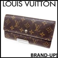 ◆商品説明◆ 【LOUIS VUITTON/ルイヴィトン/財布/長財布/中古】  ヴィトン モノグラ...