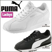 ■ メーカー PUMA 【プーマ】  ■ 商品名 チューリン BG  ■ 品番 360914  ■ ...