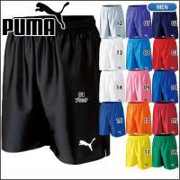 ■ メーカー PUMA 【プーマ】  ■ 商品名 ゲームパンツ  ■ 品番 900410  ■ カラ...