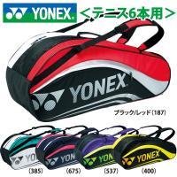 ■ メーカー YONEX 【ヨネックス】  ■ 商品名 ラケットバッグ6(リュック付) ■ 品番 B...
