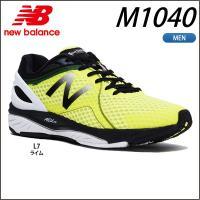 ■ メーカー new balance 【ニューバランス】  ■ 商品名 M1040  ■ 品番 M1...