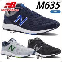 ■ メーカー new balance 【ニューバランス】  ■ 商品名 M635  ■ 品番 M63...