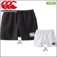 ■ メーカー canterbury 【カンタベリー】  ■ 商品名 JR.RUGBY SHORTS(...