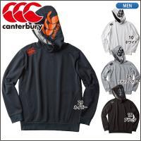 ■ メーカー canterbury 【カンタベリー】  ■ 商品名 TRAINING SWEAT H...