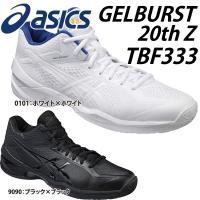 ■ メーカー asics 【アシックス】  ■ 商品名 GELBURST 20th Z  ■ 品番 ...