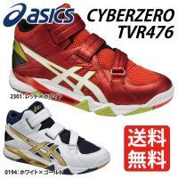 ■ メーカー asics 【アシックス】  ■ 商品名 CYBERZERO  ■ 品番 TVR476...