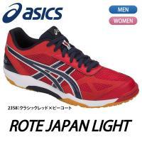 ■ メーカー asics 【アシックス】  ■ 商品名 ローテジャパンライト  ■ 品番 TVR49...