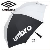 ■ メーカー UMBRO 【アンブロ】  ■ 商品名 UVケアアンブレラ(全天候型)  ■ 品番 U...