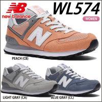 ■ メーカー new balance 【ニューバランス】  ■ 商品名 WL574  ■ 品番 WL...