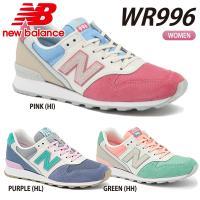 ■ メーカー new balance 【ニューバランス】  ■ 商品名 WR996  ■ 品番 WR...