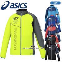 ■ メーカー asics 【アシックス】  ■ 商品名 A77 トレーニングジャケット  ■ 品番 ...