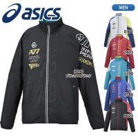■ メーカー asics 【アシックス】  ■ 商品名 A77 ブレーカージャケット  ■ 品番 X...