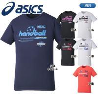 ■ メーカー asics 【アシックス】  ■ 商品名 プリントTシャツHS  ■ 品番 XH006...