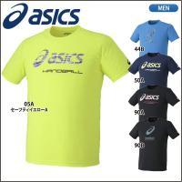 ■ メーカー asics 【アシックス】  ■ 商品名 プリントTシャツHS  ■ 品番 XH900...