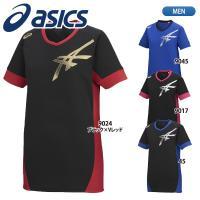 ■ メーカー asics 【アシックス】  ■ 商品名 プラシャツHSシャツ  ■ 品番 XW661...