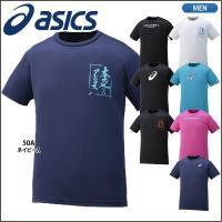 ■ メーカー asics 【アシックス】  ■ 商品名 プリントTシャツHS  ■ 品番 XW672...