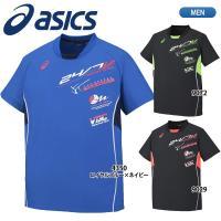 ■ メーカー asics 【アシックス】  ■ 商品名 ウオームアップHSシャツ  ■ 品番 XWW...