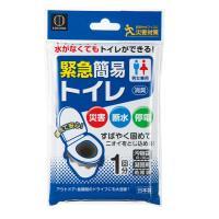緊急簡易トイレ 1回分 240個販売 まとめ割 KM-011 非常用品 緊急避難時 販促品