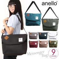 anello アネロ フラップメッセンジャーバッグ au-a0132  杢調の素材がかわいいオシャレ...