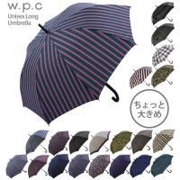 傘 かさ カサ W.P.C ワールドパーティー ワンタッチ アンブレラ 65cm 大きい ジャンプ ...