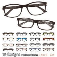 伊達メガネ メンズ おしゃれ 大きいサイズ 伊達眼鏡 マットコーティング 伊達めがね メガネケース付属 シンプル 黒縁 黒ぶち