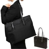 ビジネスバッグ A4 通販/正規品 おすすめ 鞄 定番 仕事用 スーツ カバン かばん バック バッグ フォーマル リクルートバック ビジネスバック リクルートバッグ