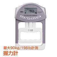 デジタル ハンド グリップ メーター 握力計 測定 LCD リハビリ 健康診断 トレーニング 単位変換 kg lb スポーツ de078