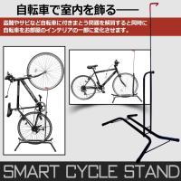 ■縦置きにも横置きにも対応できる自転車スタンド ■室内に置く事で盗難やサビから大切な自転車を守りまし...