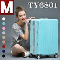 送料無料【フレームタイプ】スーツケース 中型 Mサイズ おしゃれなホワイト・可愛いピンクなど人気の9...